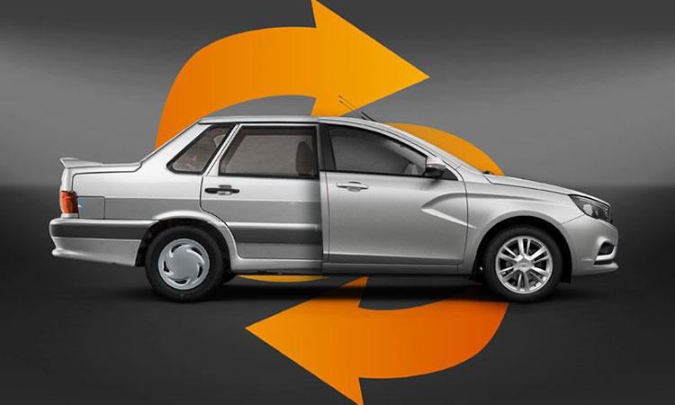 Купить автомобиль в Тольятти в обмен на старый